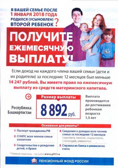 12320180129161646-2